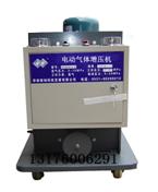电动气体增压机2.png