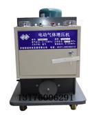 电动气体增压机.png